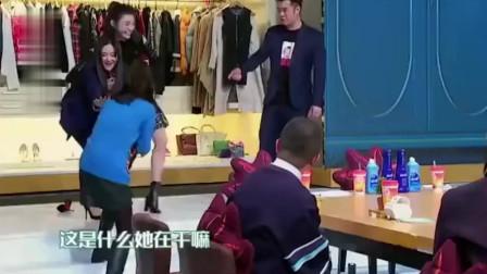 奚梦瑶衣柜惊现3米长裤子?陈赫直接崩溃:姚明穿着都长!天啊!