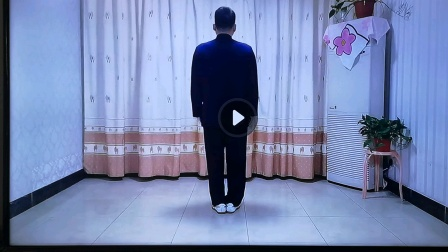 陈氏太极拳老架一路  1.起势   2.金刚捣碓