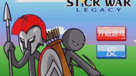 火柴人战争遗产:接着挑战3个巨人和20个弓箭手,胜利啦