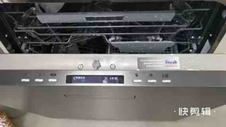ASKO洗碗机 DBI654IB快速洗涤模式操作教学