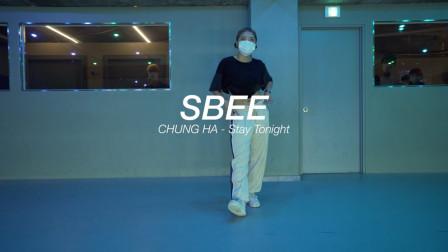 【牛人街舞,爱了爱了】 I Stay Tonight l Sbee l 编舞 l Class l PlayTheUrban