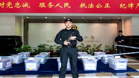 广州海关集中销毁312公斤走私毒品 均由旅检、行邮渠道查获
