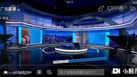广州南国都市4k超高清频道正式开播