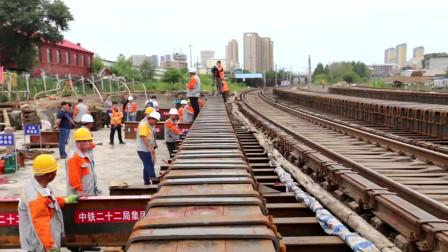 """攻克重大高寒高速铁路施工难题 中国""""东极""""高铁最难下穿工程顺利贯通"""
