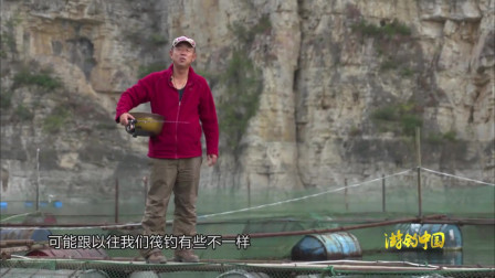 鱼排筏钓技巧多, 找对方向爆护很容易