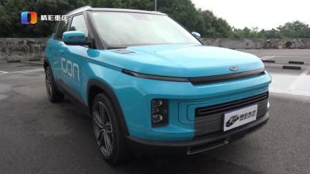 吉利ICON不止有颜值 这台来自未来的概念车车展必看