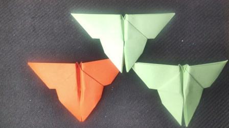 手工折纸——花蝴蝶,简单易学