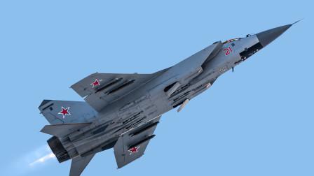 飞行高度接近3万米,这款俄制超高速截击机,比中国歼20还快