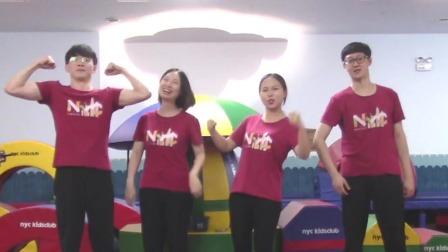 欢乐舞蹈跳起来,和全家一起互动学跳舞 早教有方 20200611