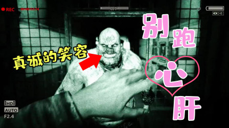 逃生7:不要过来阿!被猪头胖子疯狂骚扰,飞越疯人院真刺激