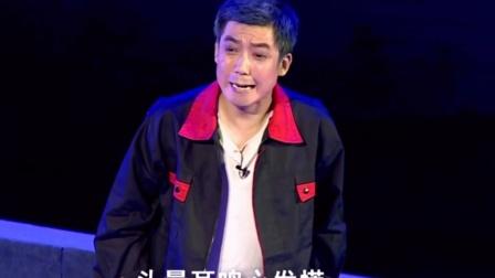 洛阳豫剧院《父亲》张松晓,得知春苗得病悲泪现代大戏