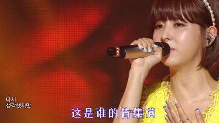 老师:曾经火爆QQ飞车的四首神曲怎么唱?80后满满的回忆!