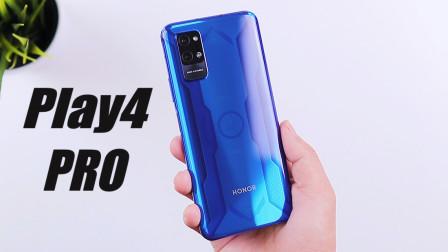 麒麟990+40W快充加持,荣耀Play4 Pro到底值不值得买呢?