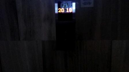 东方银座国际酒店电梯下行