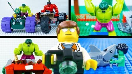 乐高绿巨人停止运动乐高绿巨人超级英雄最佳视频汇编#乐高绿巨人#作者比利·布里克