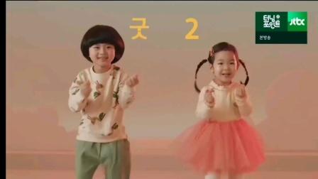 韩国JTBC电视台3分钟广告♢2020-06-12