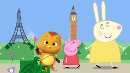 小猪佩奇和萌鸡小队的大宇一起参观兔小姐的主题公园 简笔画