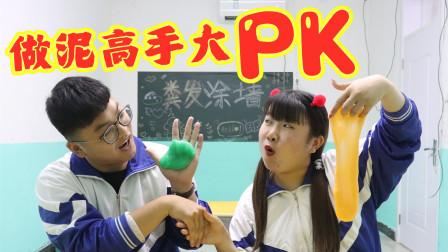 短剧:转校生找豆芽PK无硼砂泥,输的买100包辣条,结局太逗了