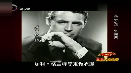 张国荣为何会患上抑郁症?一段采访录音可以看到他的内心世界!