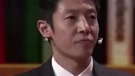 刘强东把父母接到北京住豪宅,结果父亲偷偷跑了