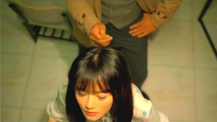 女孩找医生催眠自己,来忘记前任,怎想催眠后反倒被医生控制了!