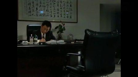 铁骨芳心:陈书记向廖芳华道歉,对她工作进行肯定,廖芳华很感动