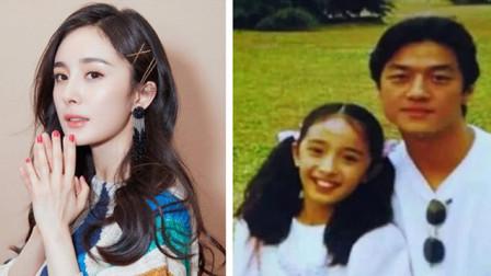 杨幂11岁与李亚鹏拍戏旧照,五官清秀皮肤白皙,网友:从小美到大