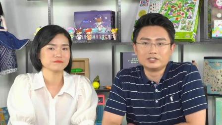 今日主题:与隔壁老爸聊一聊交通工具对孩子教育的意义 中国玩博会品质育儿 20200612