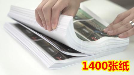 小伙用1400张纸制成一段舞蹈视频,简直就是天才