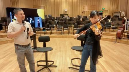 《帕格尼尼随想曲》第十三乐章片段,欢乐之声极具感染力 上海爱乐乐团 20200612