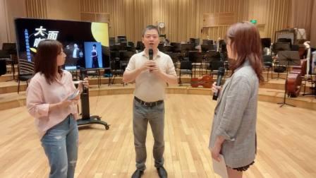 上海爱乐乐团艺术总监分享音乐会的意义,剧场演出的交响乐是无可替代的! 上海爱乐乐团 20200612