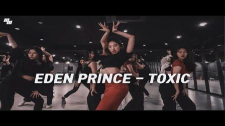 【舞蹈牛人】 Eden Prince Toxic Dance 编舞 Kim Sohyun Girlish Class by LJ DANCE