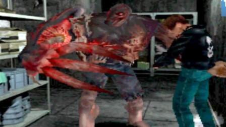 生化危机2没品改造PS版初体验流程 第八期