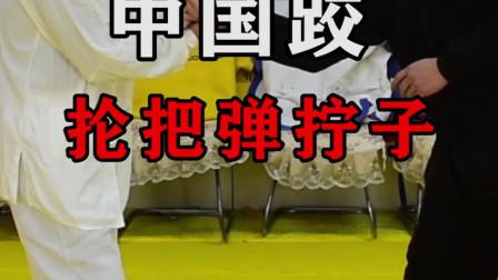 武术秘籍!中国跤抡把弹拧子在实战中的应用