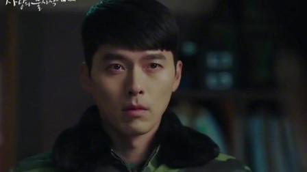 韩剧-爱的迫降-107:玄彬哥深夜找人给窃听员的孩子看病,善良又帅气的哥