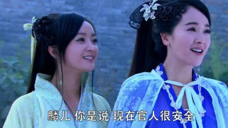 许仙将要被施以火刑,白素贞心急如焚,不曾想全是圈套