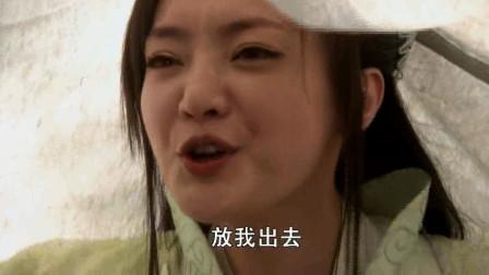 蜈蚣精为巧取百灵珠,竟绑架小青当诱饵,以此来威胁白素贞