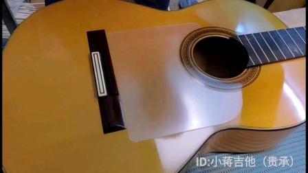 小蒋吉他 弗拉门戈吉他护板粘贴 专用PC胶片保护面板敲吉打板