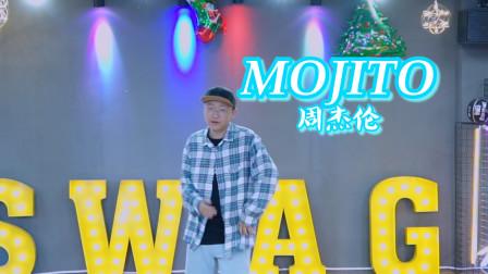 16岁小男生跳周杰伦新歌Mojito舞蹈 太帅啦
