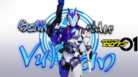 """""""我就是规则""""假面骑士巴尔坎SHF射击野狼 假面骑士01  ZERO-ONE 万代"""