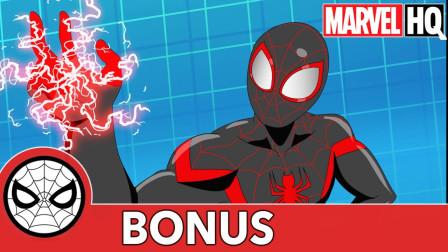 蜘蛛侠:蜘蛛侠伸出魔掌