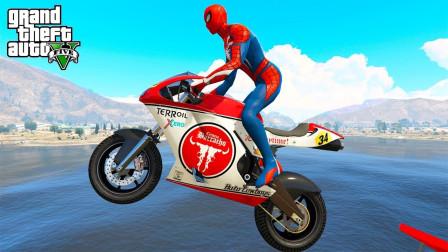 蜘蛛侠:蜘蛛侠在海中岸板上骑赛车摩托