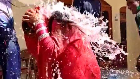 印度新娘婚后习俗,印度女人也太难了,后面大叔泼的有点开心啊 !