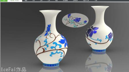 5大变形功能成就青花瓷,优雅Creo建模艺术