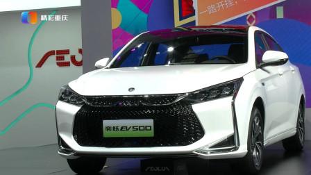 东风风神正式公布了AEOLUS赛道标识 风神奕炫GS-EV重庆车展领新上市