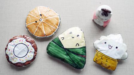 吃货们看过来,教你DIY可爱的食物捏捏乐,简单好玩又解压!