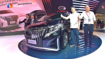 广汽传祺携传祺GM8大师版携多款新车亮相2020重庆车展