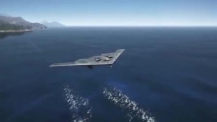 B2轰炸机紧急降落在航母上,画面太酸爽啦