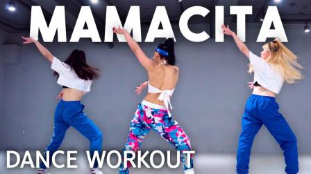 【这街舞看呆了】 Dance Workout MAMACITA Black Eyed Peas Ozun ey Soul MYLEE Cardio Da...