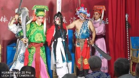 《六月雪》,秋菊主演,百家班川剧团2020.06.14大慈寺演出